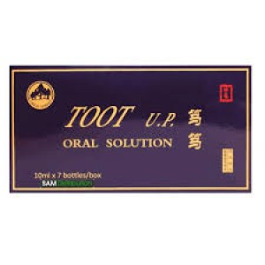 Toot Up Fiole ( fost Tianli )